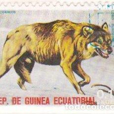 Selos: 1974-GUINEA ECUATORIAL-PROTECCION DE LA NATURALEZA-ANIMALES EN VIA DE DESAPARICION - LOBO. Lote 98573827