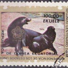 Sellos: 1976 - GUINEA ECUATORIAL - II CENTENARIO DE LA INDEPENDICIA DE USA - 2ª SERIE - LEON MARINO. Lote 98574551