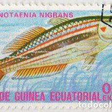 Sellos: 1975 - GUINEA ECUATORIAL - PECES EXOTICOS - MELANOTAENIA NIGRANS. Lote 98792231