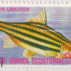 Sellos: 1975 - GUINEA ECUATORIAL - PECES EXOTICOS - BARBUS LINEATUS. Lote 98792911
