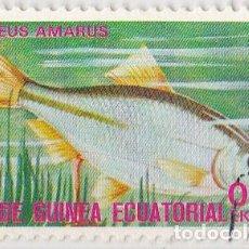 Sellos: 1975 - GUINEA ECUATORIAL - PECES EXOTICOS - RHODEUS AMARUS. Lote 98793079