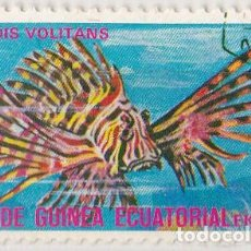 Sellos: 1975 - GUINEA ECUATORIAL - PECES EXOTICOS - PTEROIS VOLITANS. Lote 98793427