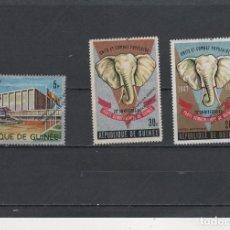 Selos: GUINEE Nº 330 AL 332 (**). Lote 99741071