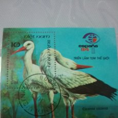 Sellos: HB/SELLOS DE VIETNAM MATASELLADA.1984. CIGÜEÑA. AVES. ARBOLES.NATURALEZA.ANIMALES. PAJAROS. ESPAÑA. Lote 105050994