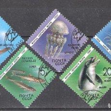 Timbres: RUSIA (URSS) Nº 5818/5822º FAUNA MARINA DEL MAR NEGRO. SERIE COMPLETA. Lote 106651563
