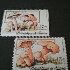 Sellos: SELLOS DE REPUBLICA DE GUINEA MATASELLADOS. 1977. CORREO AEREO. HONGOS. SETAS. DESCOMPONEDORES. DIBU. Lote 107821408
