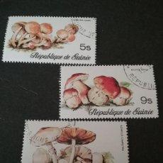 Sellos: SELLOS DE LA R. DE GUINEA MATASELLADOS. 1977. HONGOS. SETAS. MICELOS. FLORA. ECOSISTEMA. DESCONPONED. Lote 107821154