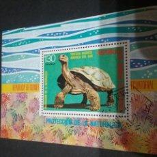 Sellos: HB/SELLOS DE GUINEA ECUATORIAL MTDA. 1977. ANIAMLES SURAMERICA. TORTUGA. CAPARAZON. REPTIL. OVIPARO.. Lote 108284082