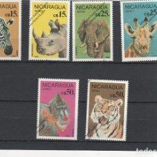 Timbres: NICARAGUA Nº A 1152 AL 1157 (**). Lote 111488583