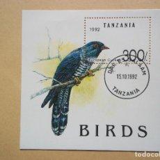 Sellos: HOJA DE BLOQUE TANZANIA 1992 FAUNA PAJAROS BIRDS NUEVOS CON GOMA. Lote 115087675