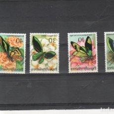 Sellos: PAPUA NUEVA GUINEA Nº 287 AL 290 (**). Lote 115270955