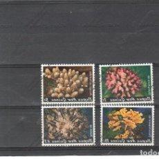 Sellos: PAPUA NUEVA GUINEA Nº 438 AL 441 (**). Lote 115271175