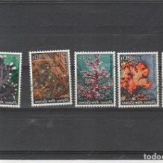 Sellos: PAPUA NUEVA GUINEA Nº 449 AL 453 (**). Lote 115272155