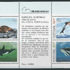 Sellos: PORTUGAL 1983 BRASILIANA 83 ESPECIES MARINAS AMENAZADAS. Lote 116350791