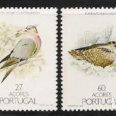 Sellos: PORTUGAL ** & PORTUGAL & AVES DE AÇORES 1988 (1859). Lote 118575099