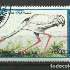 Francobolli: FAUNA-- MONGOLIA USADOS. Lote 121642835