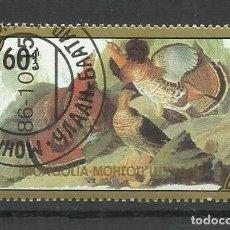Francobolli: FAUNA-- MONGOLIA USADOS. Lote 121644059
