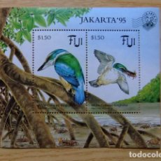 Sellos: FIDJI 1994 FAUNE MARTIN PÊCHEUR OISEAU PAJARO BIRDS YVERT BLOC 13 ** MNH. Lote 122061087