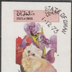 Briefmarken - Oman, Gato; chinchilla, Hoja Bloque sin dentar, usada - 123253519