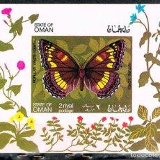 Briefmarken - Oman, Mariposa, Hoja Bloque sin dentar, usada - 123253555