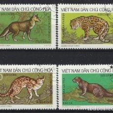 Sellos: FAUNA / VIETNAM - SELLOS USADOS - SERIE COMPLETA. Lote 126376195