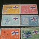 Sellos: SELLOS DE ANTILLAS HOLANDESAS NUEVOS. 1965. BANDERA. ARTESANIA. AVES. FLAMENCO. ARBOL. TELA. RUINAS.. Lote 127796442