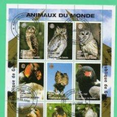 Sellos: PLIEGO HB REPUBLICA DE GUINEA Nº 1213/21 ANIMALES DEL MUNDO AVES PRIMER DIA. Lote 129038599