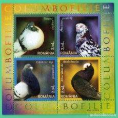 Sellos: HB RUMANIA 2005 PALOMAS COLOMBOFILIA FAUNA AVES. Lote 129098287