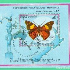 Sellos: HB CAMBOYA 1990 MARIPOSA EXPOSICION FILATELICA MUNDIAL NUEVA ZELANDA 90. Lote 129099559