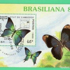 Sellos: HB CAMBOYA 1989 MARIPOSA BRASILIANA 89. Lote 129099667