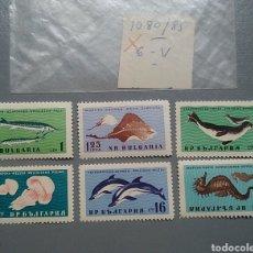 Sellos: 6 SELLOS BULGARIA ANIMALES MARINOS PECES FAUNA 1080 / 1085 NUEVO. Lote 133338187