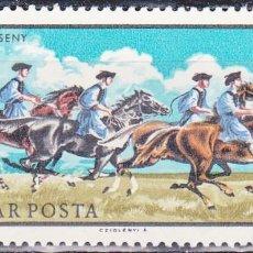 Sellos: 1968 - HUNGRIA - CABALLOS - YVERT 1977. Lote 134073278
