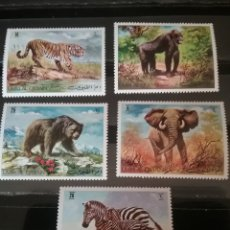 Sellos: SELLOS UMM AL QIWAIN NUEVOS/1970/ANIMALES SALVAJES/PANTERA, TIGRE/ELEFANTE/CEBRA/OSO/SABANA/SELVA/M/. Lote 139188714