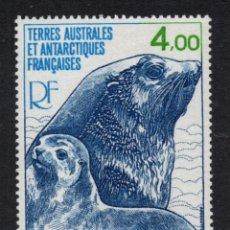 Sellos: TIERRAS AUSTRALES Y ANTARTICAS AEREO 54** - AÑO 1978 - FAUNA - OTARIO. Lote 177756282