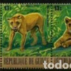 Selos: GUINEA LEONES TRÍPTICO DE SELLOS NUEVOS. Lote 176415842