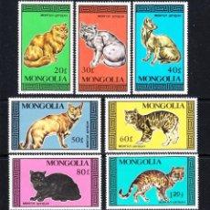 Sellos: MONGOLIA 1987 IVERT 1545/51 *** FAUNA - GATOS DE RAZA. Lote 148472190
