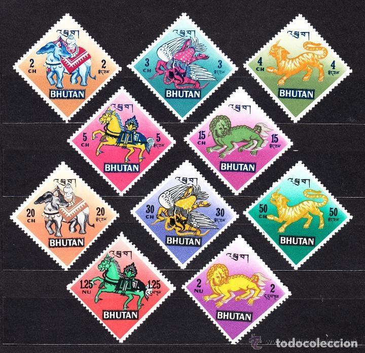 BHUTAN 1968 IVERT 160/69 *** FAUNA - FIGURAS MITOLÓGICAS (Sellos - Temáticas - Fauna)