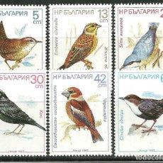 Sellos: BULGARIA 1987 IVERT 3125/30 *** FAUNA - PAJAROS - AVES. Lote 149353002