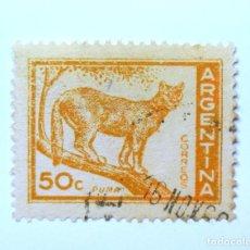 Sellos: SELLO POSTAL ARGENTINA 1960, 50 CENTAVOS, PUMA , USADO. Lote 149786794