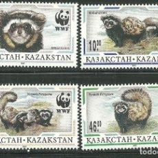 Sellos: KAZAJISTAN 1997 IVERT 124/7 *** PROTECCIÓN DE LA FAUNA - HURON DE PATAS NEGRAS. Lote 150808914