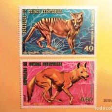 Selos: GUINEA ECUATORIAL - FAUNA - ANIMALES SALVAJES - LOBO Y DINGO.. Lote 150956470