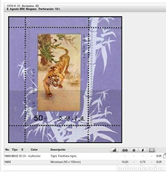 Briefmarken: HB Corea Norte mtda (DPKR)/1976/bordados/tigre/arte/costura/bambu/folklore/felino/fauna/mamifero/ver - Foto 2 - 151328225