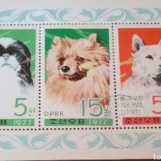 Sellos: HB COREA NORTE MTDA (DPKR)/1977/PERROS DOMESTICOS/ANIMALES/FAUNA/MAMÍFEROS/VERTEBRADOS/. Lote 151364045