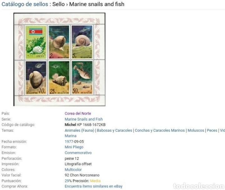 Sellos: HB Corea Norte mtda (DPKR)/1977/fauna, vida marina/concjas/pescado/peces/arrecife/camaron - Foto 2 - 151365954