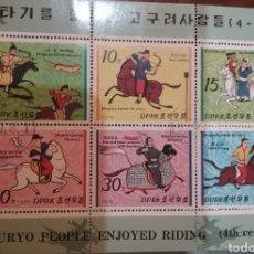Sellos: HB+SELLOS COREA NORTE MTDOS (COREA.DPRK). 1979. JINETES/SOLDADOS/CAZA/UNIFORMES/CABALLO/AVE/ZARRO/DI. Lote 151526309