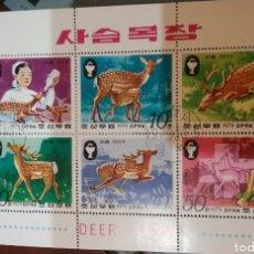 Sellos: HB COREA NORTE MTDA (DPKR)/1979/CIERVO DE SIKA/FAUNA/ENFERMERA/ANIMALES/CIERVO JAPONES/MAMIFERO/UNGU. Lote 151531960