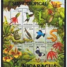 Sellos: NICARAGUA - HB - SERIE COMPLETA - FAUNA - NUEVA, SIN FIJASELLOS. Lote 155502694