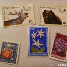 Sellos: LOTE DE 5 SELLOS DE RUMANIA ( EPOCA COMUNISTA) : FAUNA Y FLORA.. Lote 156273642