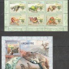 Sellos: MOZAMBIQUE - 2 HB - SERIE COMPLETA - LAGARTOS - NUEVAS, SIN FIJASELLOS . Lote 156549726