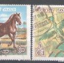 Sellos: EGIPTO Nº 1042/1043º FAUNA. SERIE COMPLETA. Lote 160553418